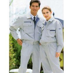 春秋装工作服款式-天津宇诺服装(在线咨询)-北辰春秋装工作服