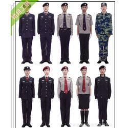 蓟县保安服-天津宇诺服装服饰-保安服订做图片