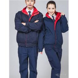 天津宇诺服装亚博ios下载-防静电棉服哪家便宜-河西防静电棉服