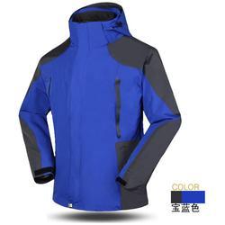冲锋衣定做、东丽区冲锋衣、天津宇诺服装服饰公司(查看)图片