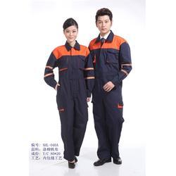 棉服报价 棉服 天津宇诺服装有限公司