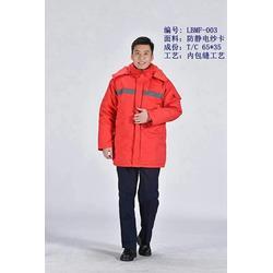 防水棉服-天津宇诺服装(在线咨询)河东防水棉服