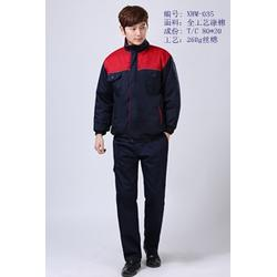 棉服-天津宇诺服装服饰公司-棉服订做图片