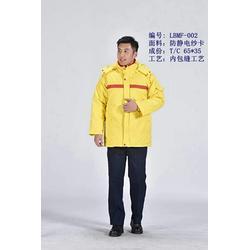 防静电棉服订做 天津宇诺服装津南防静电棉服