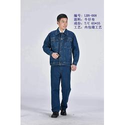 天津工服-天津工服-天津宇诺服装服饰图片