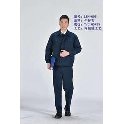 天津工作服定做-天津工作服-天津宇诺服装有限公司图片