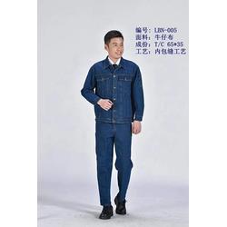 天津工作服-天津宇诺服装服饰公司-天津工作服图片