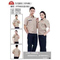 天津宇诺服装亚博ios下载 天津工作服定做-天津工作服