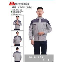 天津工作服厂家-天津工作服-天津宇诺服装服饰(查看)价格