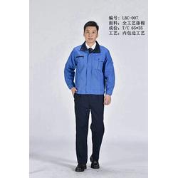 天津工作服厂-天津工作服-天津宇诺服装亚博ios下载图片