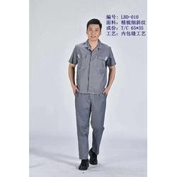 天津工服-天津工服-天津宇诺服装服饰(查看)图片