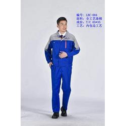 天津工服定制报价-天津工服定制-天津宇诺服装服饰公司(查看)图片