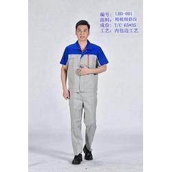 天津冬季工服-天津宇诺服装服饰-天津冬季工服制做图片