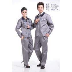 天津宇诺服装服饰公司 天津工服设计-天津工服图片