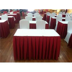 会议桌布 博鼎弘盛 会议桌布厂家图片