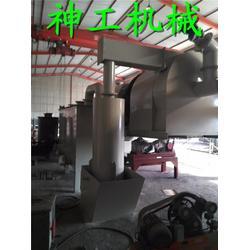 炭化机_神工机械_椰壳炭化机图片