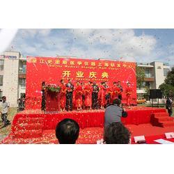 杭州公司年会策划,刘氏文化创意,杭州公司年会策划多少钱图片