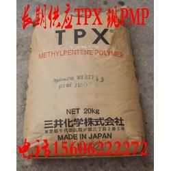 TPXMX004XB三井化学 PMP图片