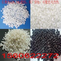 C1000HF-100 基础创新塑料新加坡 PC/ABS图片