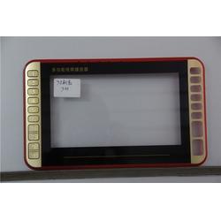 彩晶钢化玻璃面板、绍兴钢化玻璃面板、润海玻璃图片