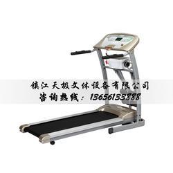 静音减震折叠跑步机厂家、山西静音减震折叠跑步机、镇江天极图片
