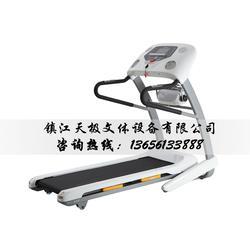 英派斯豪华跑步机企业_镇江跑步机供应商_英派斯豪华跑步机图片