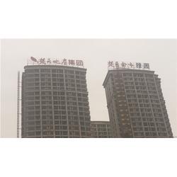 楼体亮化工程-亮化工程-武汉金缔广告公司(查看)图片