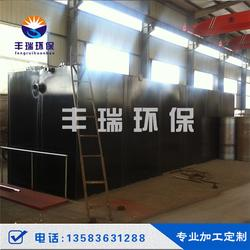 浙江生活污水处理设备、山东丰瑞环保、生活污水处理设备知识千亿国际娱乐qy866