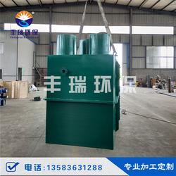 陕西污水处理设备、山东丰瑞环保、养殖业污水处理设备图片