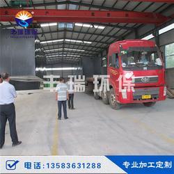 一体化生活污水处理设备 天津生活污水处理设备 山东峰瑞环保图片