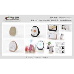 公版挂历设计公司、狮山挂历设计公司、甲虫创意(查看)图片
