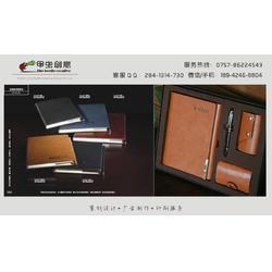 真皮笔记本,石湾笔记本,甲虫创意(在线咨询)图片
