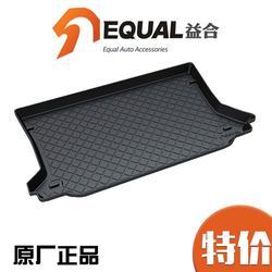 后备箱垫,益合汽车用品有限公司,荣威后备箱垫图片