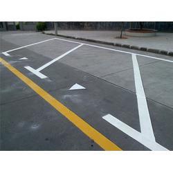 湖州停车场划线-停车场划线报价-骏兴交通设施图片