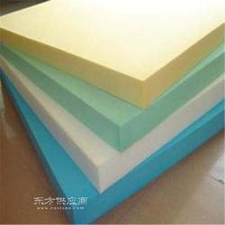 生产供应吸水海绵片材海绵块图片