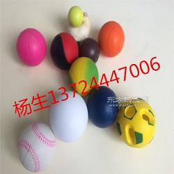 空心PU发泡球 粉红色PU玩具球图片