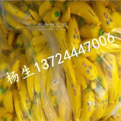 慢回弹香味仿真香蕉 香蕉挂件图片