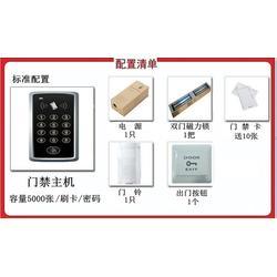 安泰佳业(图),小区楼宇对讲设备品牌,小区楼宇对讲设备图片