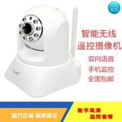小区视频监控设备,安泰佳业,小区视频监控设备厂家
