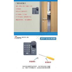 门禁系统安装-安泰佳业(在线咨询)门禁系统图片