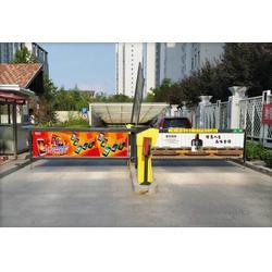 安泰佳业(图)_小区道闸设备哪里有_襄樊小区道闸设备图片