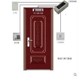 小区门禁设备市场价-小区门禁设备-安泰佳业图片