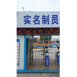 人行通道闸设备_安泰佳业_人行通道闸设备生产商图片