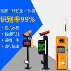 停车场道闸设备,安泰佳业,停车场道闸设备市场价图片