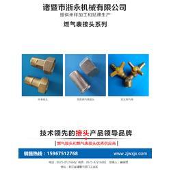 吉林表接头 浙永机械 表接头生产商图片