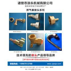 浙永機械、地暖分水器圖片