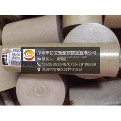 德国进口PEEK板/聚醚醚酮板/进口PEEK板/灰褐色PEEK棒/PEEK管材图片