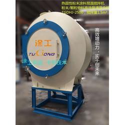 鹤壁粉末搅拌机-粉末搅拌机设备-厦门涂工博公司(优质商家)图片