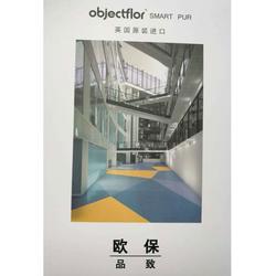 室内塑胶地板-巢湖塑胶地板-安徽煌室图片