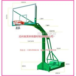 电控液压篮球架效果图图片
